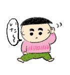 新米おかあ絵日記「はーたんとママ」第2弾(個別スタンプ:21)