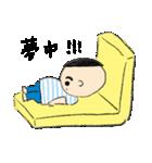 新米おかあ絵日記「はーたんとママ」第2弾(個別スタンプ:22)