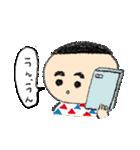 新米おかあ絵日記「はーたんとママ」第2弾(個別スタンプ:25)