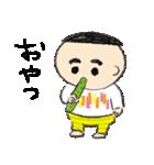 新米おかあ絵日記「はーたんとママ」第2弾(個別スタンプ:27)