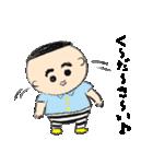 新米おかあ絵日記「はーたんとママ」第2弾(個別スタンプ:28)