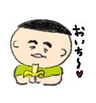 新米おかあ絵日記「はーたんとママ」第2弾(個別スタンプ:32)