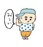 新米おかあ絵日記「はーたんとママ」第2弾(個別スタンプ:37)