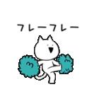 すこぶる動くネコ【冬】(個別スタンプ:07)