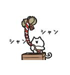 すこぶる動くネコ【冬】(個別スタンプ:20)