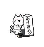 すこぶる動くネコ【冬】(個別スタンプ:23)
