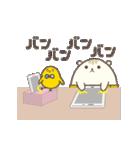 最弱バンバンハムひよ(個別スタンプ:01)