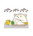 最弱バンバンハムひよ(個別スタンプ:03)