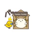 最弱バンバンハムひよ(個別スタンプ:08)