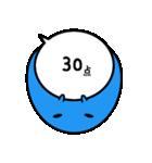 点数をつけるスタンプ(&挨拶と気分も)(個別スタンプ:05)