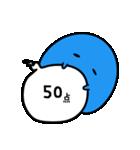 点数をつけるスタンプ(&挨拶と気分も)(個別スタンプ:08)