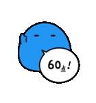 点数をつけるスタンプ(&挨拶と気分も)(個別スタンプ:09)