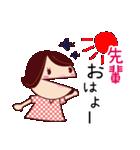 ○○先輩に送る用スタンプ(個別スタンプ:01)