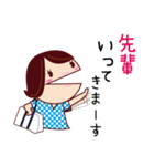 ○○先輩に送る用スタンプ(個別スタンプ:02)