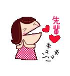 ○○先輩に送る用スタンプ(個別スタンプ:03)