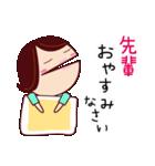 ○○先輩に送る用スタンプ(個別スタンプ:04)