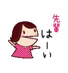 ○○先輩に送る用スタンプ(個別スタンプ:05)
