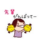 ○○先輩に送る用スタンプ(個別スタンプ:09)