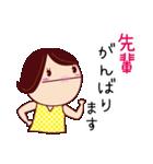 ○○先輩に送る用スタンプ(個別スタンプ:10)