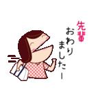 ○○先輩に送る用スタンプ(個別スタンプ:30)