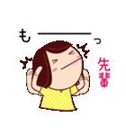 ○○先輩に送る用スタンプ(個別スタンプ:33)