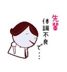 ○○先輩に送る用スタンプ(個別スタンプ:36)