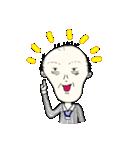 とあるおハゲのツル田さん(個別スタンプ:3)