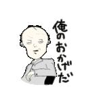 とあるおハゲのツル田さん(個別スタンプ:4)