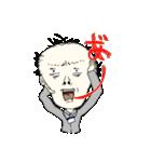 とあるおハゲのツル田さん(個別スタンプ:9)
