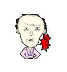 とあるおハゲのツル田さん(個別スタンプ:10)