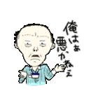 とあるおハゲのツル田さん(個別スタンプ:11)