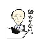 とあるおハゲのツル田さん(個別スタンプ:14)