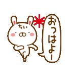【ちぃ,ちい,ちー】ちゃんが使うスタンプ(個別スタンプ:01)