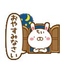 【ちぃ,ちい,ちー】ちゃんが使うスタンプ(個別スタンプ:02)