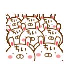 【ちぃ,ちい,ちー】ちゃんが使うスタンプ(個別スタンプ:03)