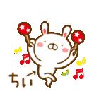 【ちぃ,ちい,ちー】ちゃんが使うスタンプ(個別スタンプ:04)