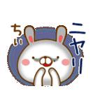 【ちぃ,ちい,ちー】ちゃんが使うスタンプ(個別スタンプ:06)