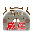 【ちぃ,ちい,ちー】ちゃんが使うスタンプ(個別スタンプ:07)