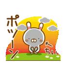 【ちぃ,ちい,ちー】ちゃんが使うスタンプ(個別スタンプ:08)