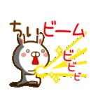 【ちぃ,ちい,ちー】ちゃんが使うスタンプ(個別スタンプ:09)