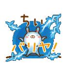 【ちぃ,ちい,ちー】ちゃんが使うスタンプ(個別スタンプ:10)