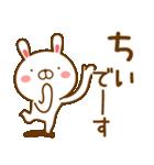 【ちぃ,ちい,ちー】ちゃんが使うスタンプ(個別スタンプ:13)