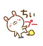 【ちぃ,ちい,ちー】ちゃんが使うスタンプ(個別スタンプ:14)