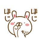 【ちぃ,ちい,ちー】ちゃんが使うスタンプ(個別スタンプ:16)