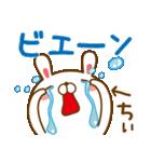 【ちぃ,ちい,ちー】ちゃんが使うスタンプ(個別スタンプ:17)