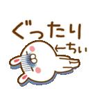 【ちぃ,ちい,ちー】ちゃんが使うスタンプ(個別スタンプ:18)