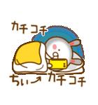 【ちぃ,ちい,ちー】ちゃんが使うスタンプ(個別スタンプ:20)