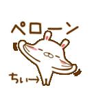 【ちぃ,ちい,ちー】ちゃんが使うスタンプ(個別スタンプ:21)