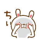 【ちぃ,ちい,ちー】ちゃんが使うスタンプ(個別スタンプ:22)