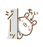 【ちぃ,ちい,ちー】ちゃんが使うスタンプ(個別スタンプ:23)